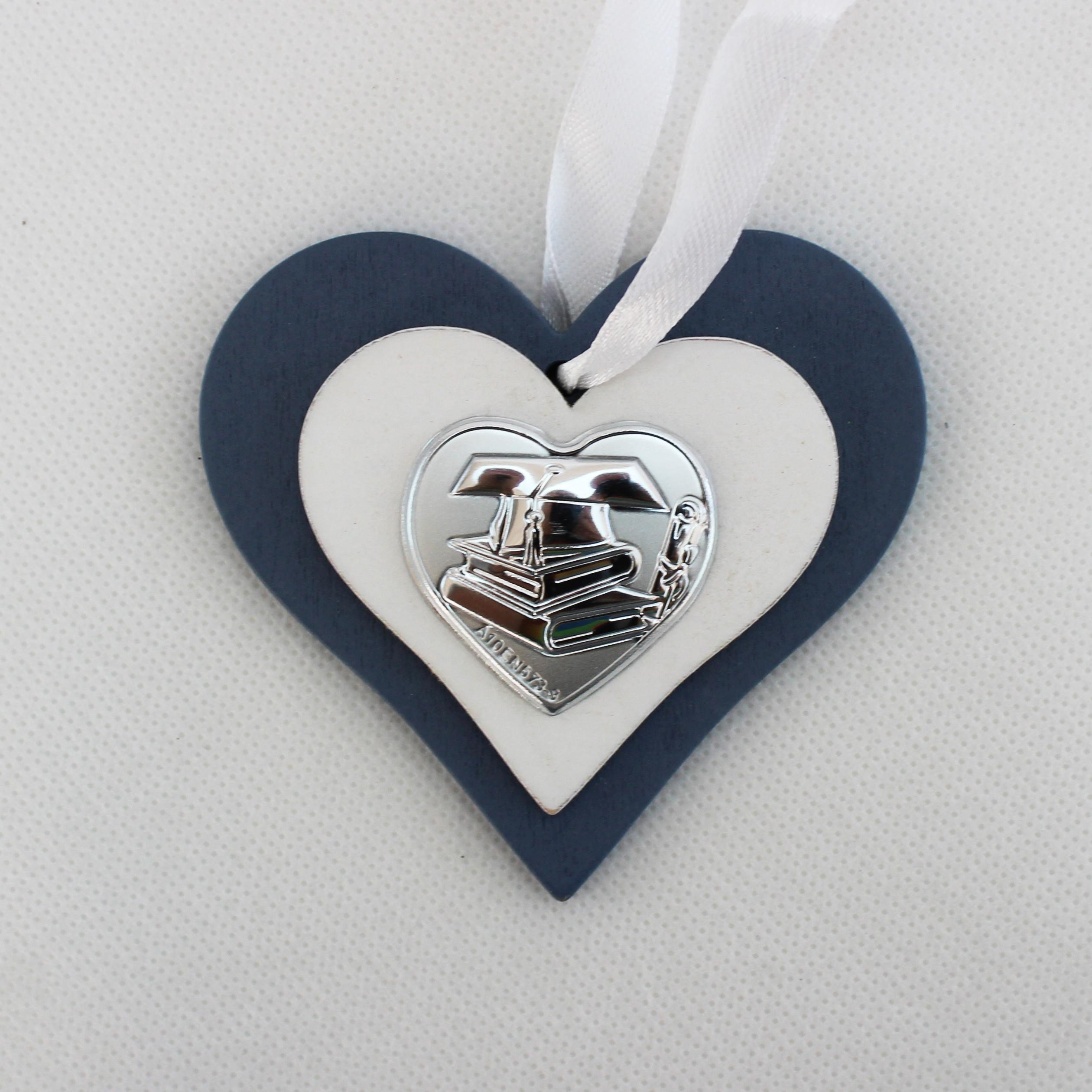 Icona cuore in legno per laurea con scatola